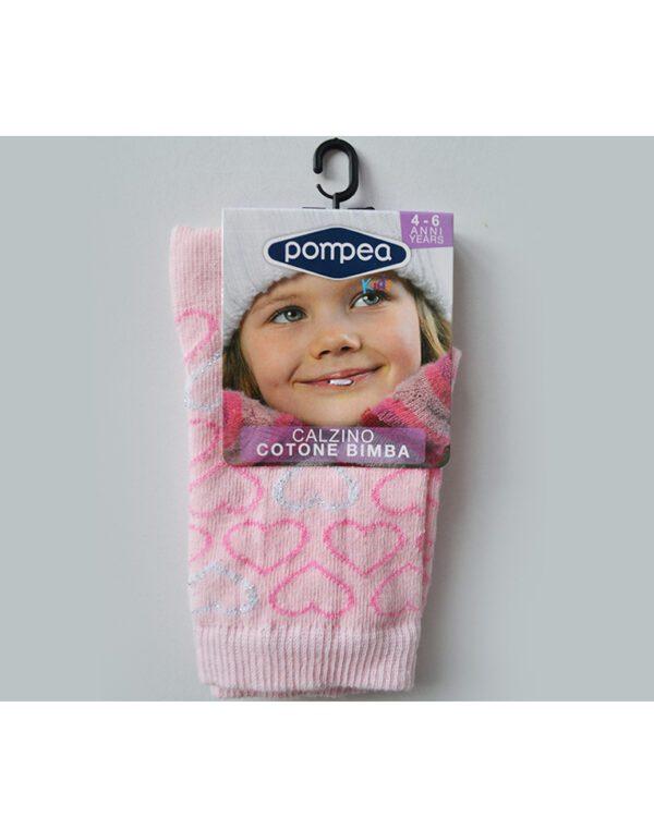 Șosete fetițe Pompea Cotone Bimba